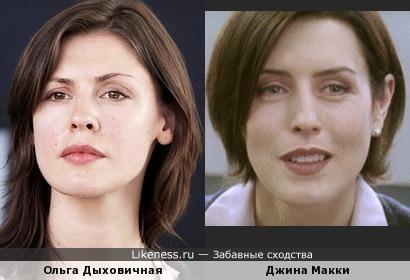 Ольга Дыховичная и Джина Макки