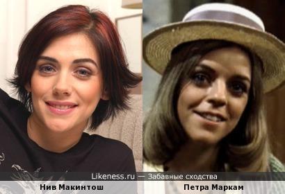 Нив Макинтош и Петра Маркам