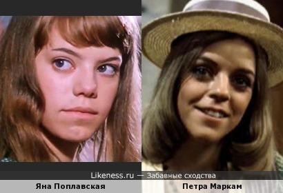 Яна Поплавская и Петра Маркам