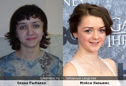 Елена Рыбалко и Мэйси Уильямс