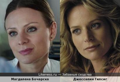 Магдалена Бочарска и Джессалин Гилсиг