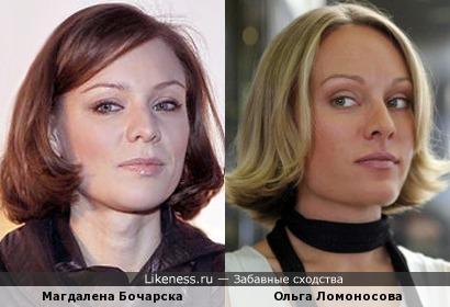 Магдалена Бочарска на этом фото похожа на Ольгу Ломоносову