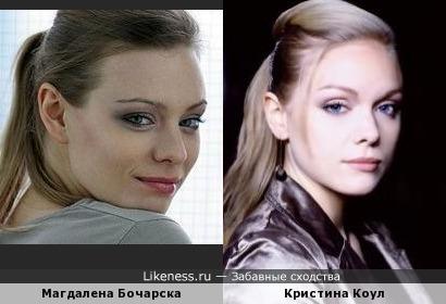 Магдалена Бочарска и Кристина Коул