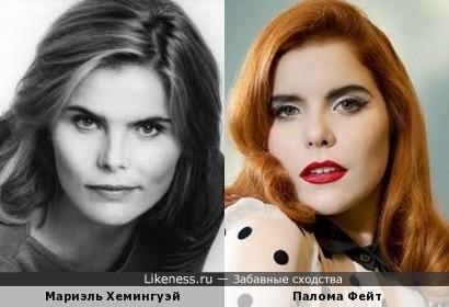Мариэль Хемингуэй и Палома Фейт