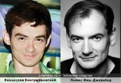 Венцеслав Венгржановский и Льюис Фиц-Джеральд