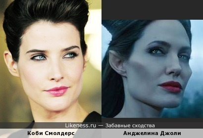 Коби Смолдерс и Анджелина Джоли