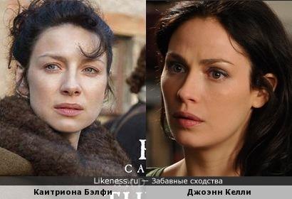Каитриона Бэлфи и Джоэнн Келли