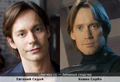 Евгений Седой на этом фото похож на Кевина Сорбо