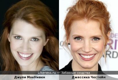 Джули МакНивен и Джессика Честейн