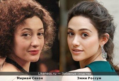 Мириам Сехон и Эмми Россум