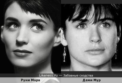 Руни Мара и Деми Мур