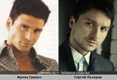 Фрэнк Грилло и Сергей Лазарев