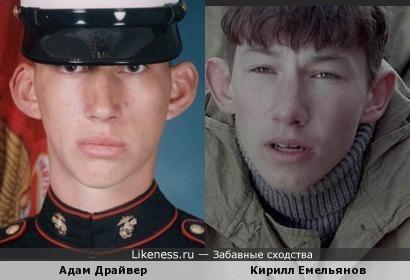 Ушастики. В ролях: Адам Драйвер и Кирилл Емельянов.