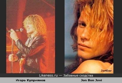 Игорь Куприянов похож на Джона Бон Джови