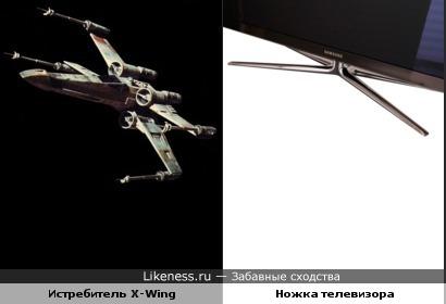 Истребитель X-Wing (Звездные войны) похож на ножку телевизора