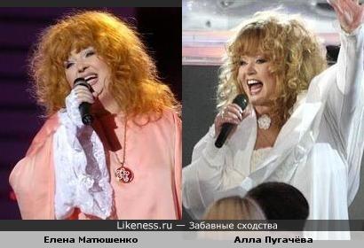 Елена Матюшенко похожа на Аллу Пугачёву