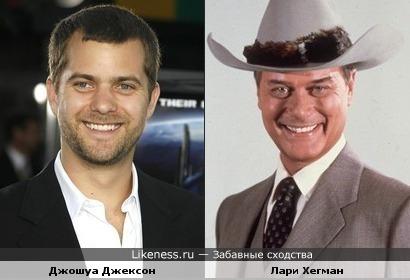 Джошуа Джексон и Лари Хегман похожи