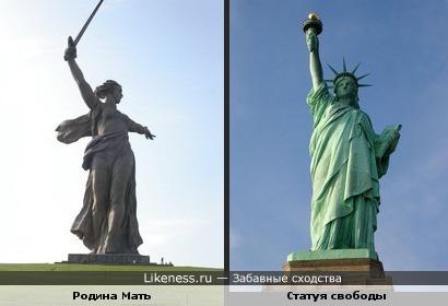 Родина Мать напоминает статую свободы