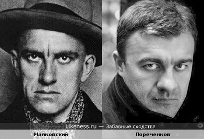 Владимир Маяковский похож на Михаила Пореченкова