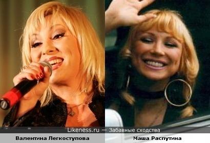 Маша Распутина и Валентина Легкоступова