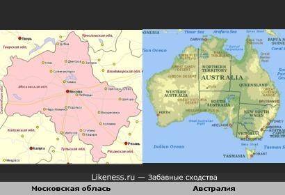 Московская область - это мини-версия Австралии :)