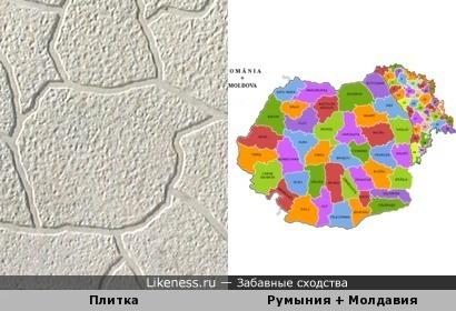 Узор на плитке и союз Румынии и Молдавии