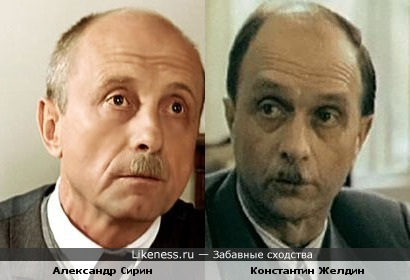 Александр Сирин и Константин Желдин похожи