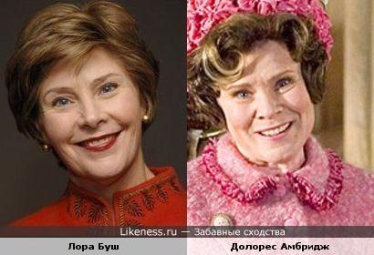 Лора Буш и Долорес Амбридж похожи