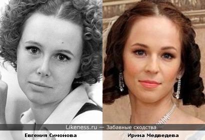 Евгения Симонова и Ирина Медведева похожи