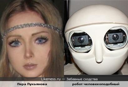 Ну чем не робот?
