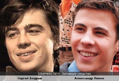 С.Бодров и А.Ляпин очень похожи