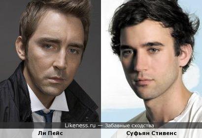 Ли Пейс и Суфьян Стивенс