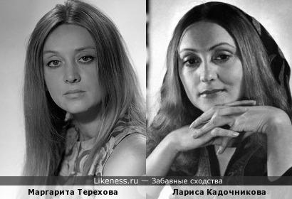 Маргарита Терехова и Лариса Кадочникова