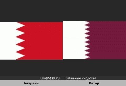 Флаг Катара похож на флаг Бахрейна