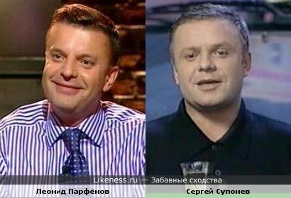 Леонид Парфёнов похож на Сергея Супонева