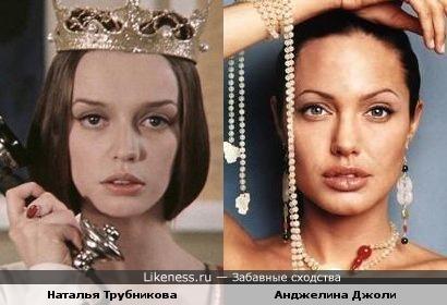 Анджелина все-таки не самая-самая!
