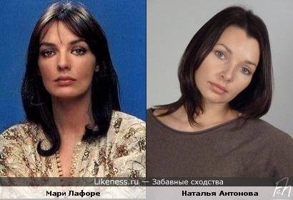 Французская певица и русская актриса