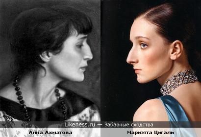 Дочь Любови Полищук похожа на поэтессу