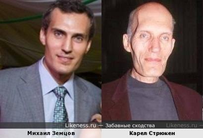 Карел Стрюкен - это Михаил Земцов в старости