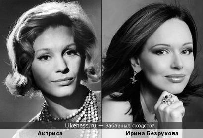 Неизвестная актриса напомнила Ирину Безрукову