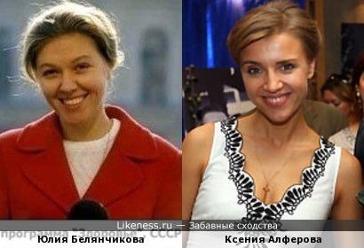 """Ведущая """"Здоровья"""" во времена СССР похожа на актрису"""