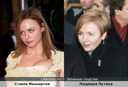 Стелла мне всегда напоминает Людмилу
