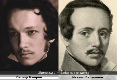 """Леонид Каюров в """"Маленьких трагедиях"""" похож на Лермонтова, и внутренне тоже."""
