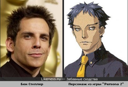 "Бен Стиллер похож на Ginji(Персонажа из игры ""Persona 2: Innocent Sin"")"