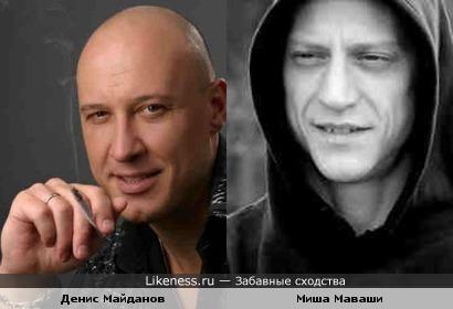 Похожесть Дениса Майданова и Миши Маваши