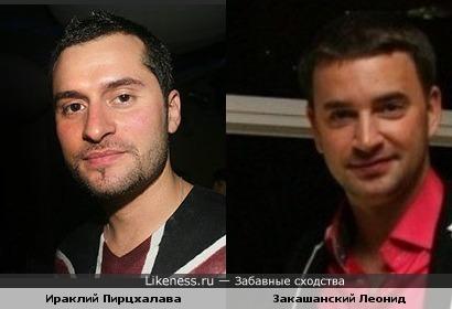 Ираклий Пирцхалава и Закашанский Леонид похожи
