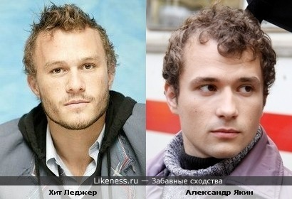 Хит Леджер(Джокер) и Александр Якин (Рома Букин)