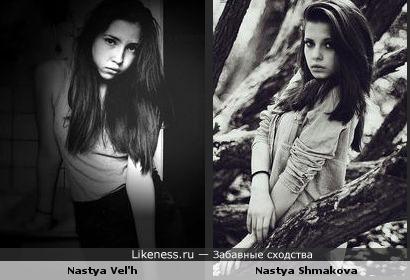 Настя Вельх (Модель) похожа на Настю Шмакову (Интернет-звезда)