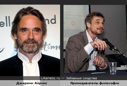 Философ похож на американского актера