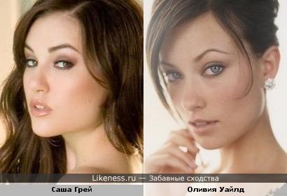 """Порно актриса Саша Грей, похожа на на 13 из """"Доктора Хауза"""")))"""